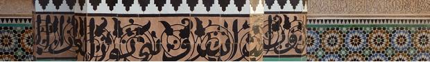 Xelcor Banner